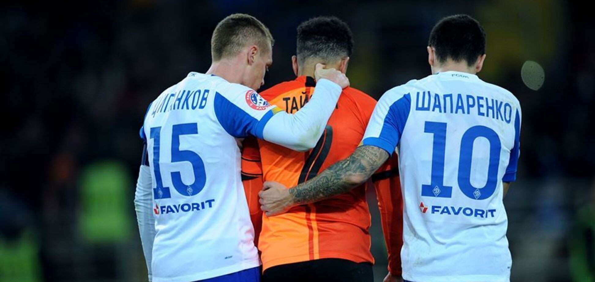 Скандал в матче 'Шахтер' – 'Динамо': Тайсон объяснил слезы