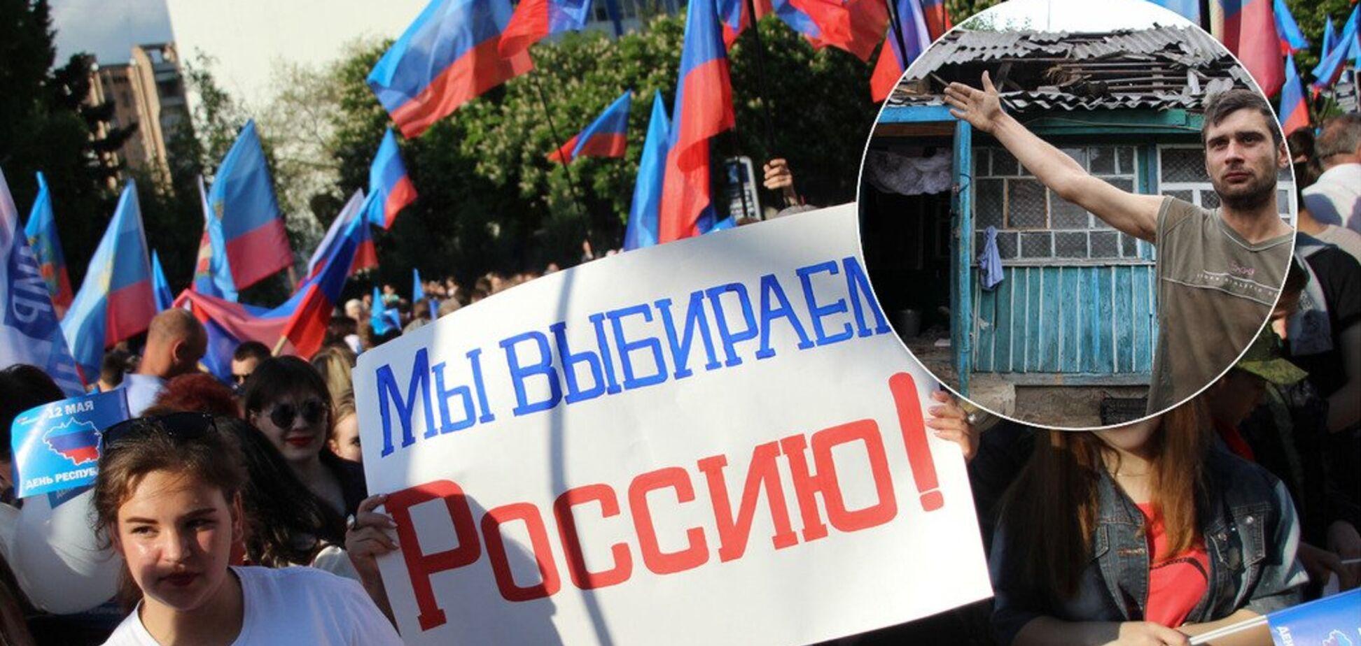 Довіряють Путіну, Скабєєвій і звинувачують Україну: що важливо знати про резонансне опитування мешканців ОРДЛО