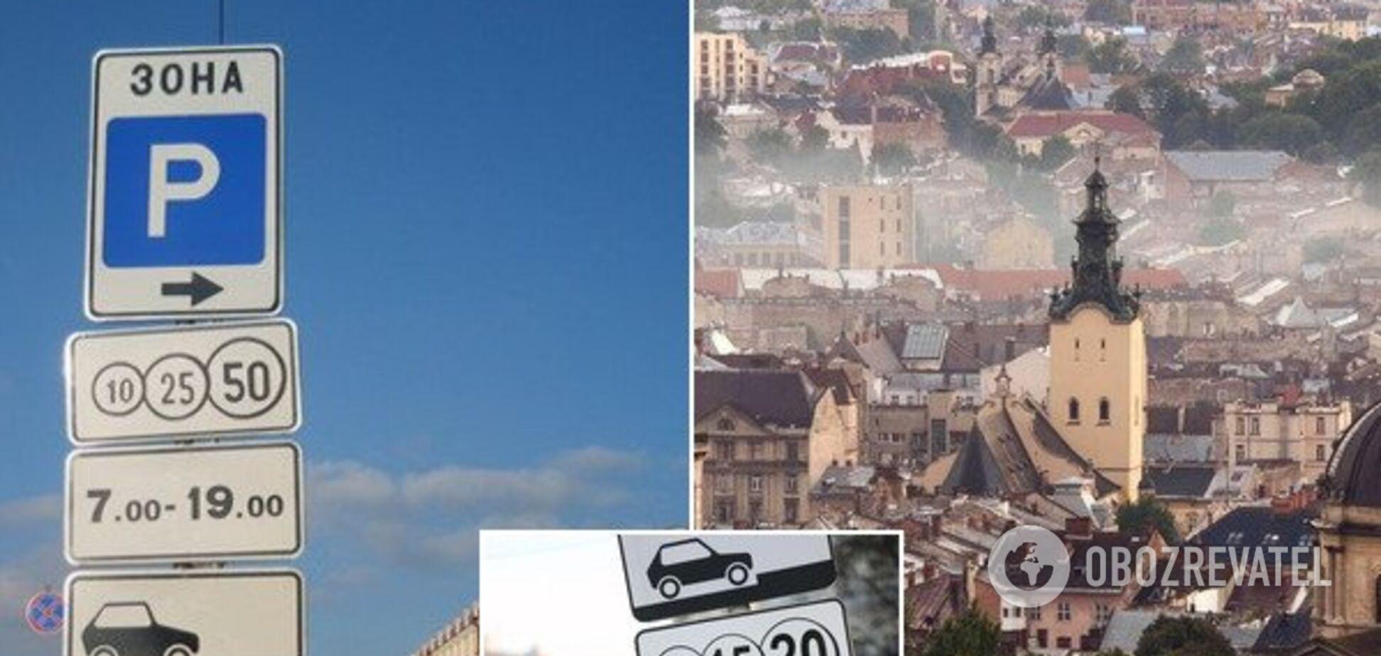 І це не Київ: названо місто з найвищими цінами на паркування в Україні