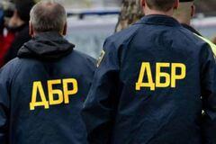 Збиток на 60,5 млн: ДБР нагрянуло з обшуком у Держрезерв