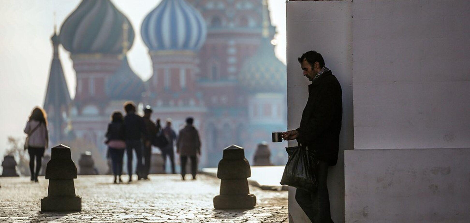 'Зубожіють ще більше': росіянам передбачили проблеми через банки