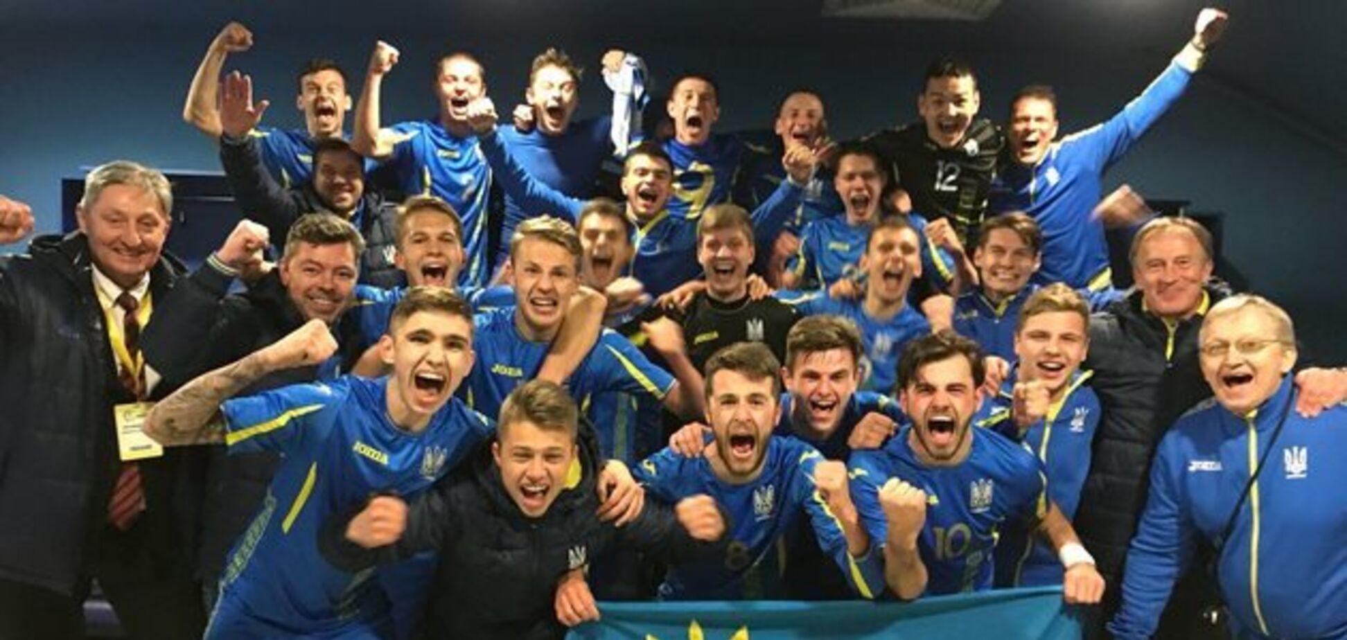 УЕФА провел революцию в Евро: что это значит для Украины U-19