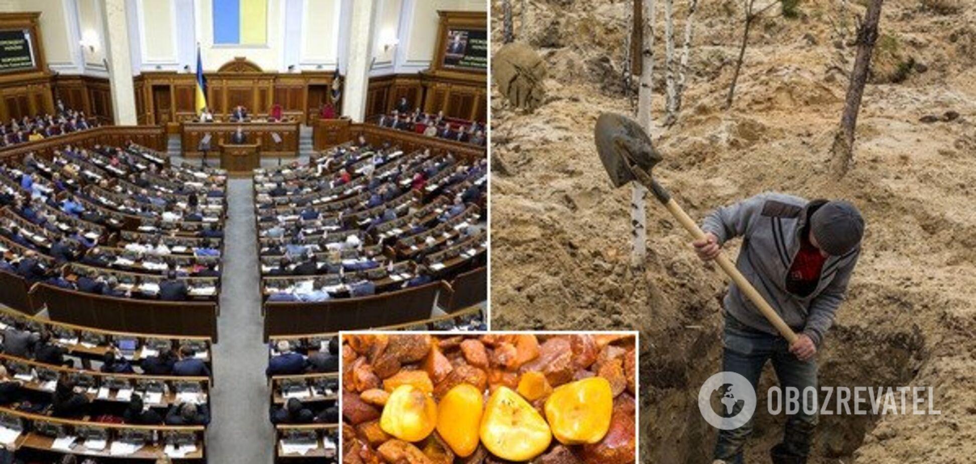 Легалізація видобутку бурштину: 'Слуга народу' ухвалила важливий законопроєкт