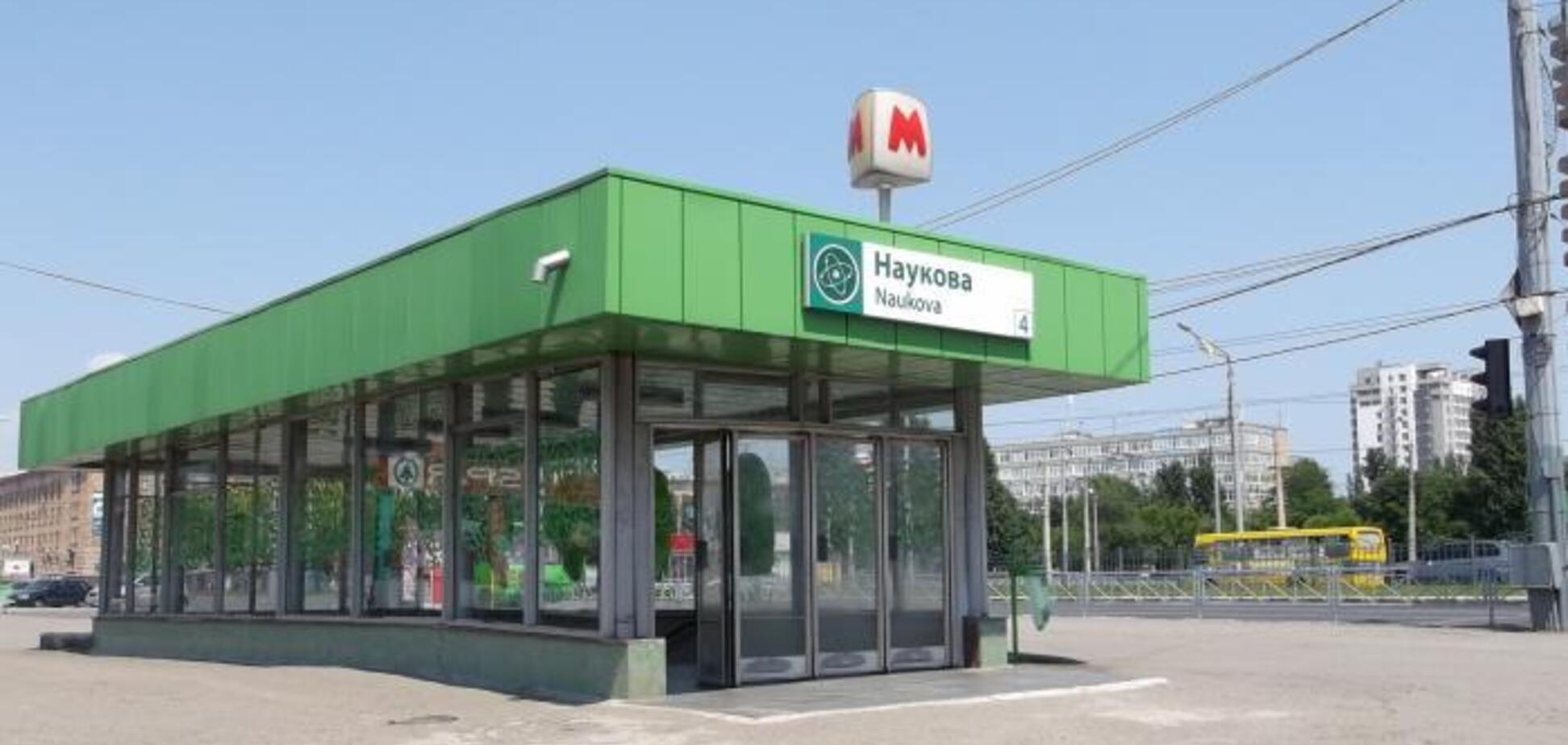 В Харькове полицейский устроил стрельбу в метро: что известно