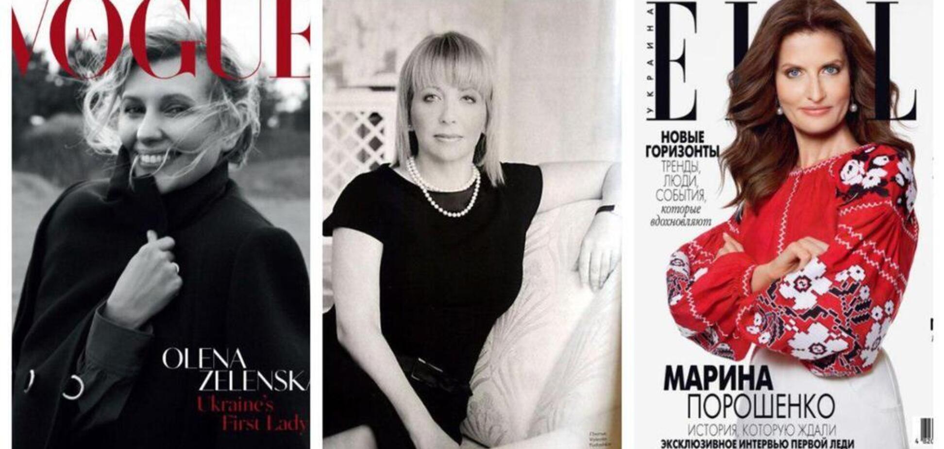 От Ющенко до Зеленской: какая из обложек первых леди Украины лучше
