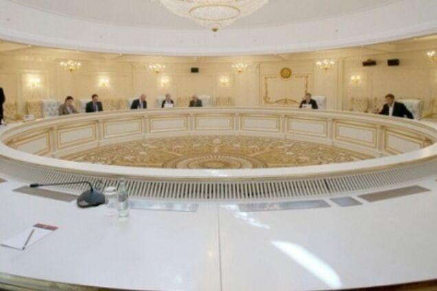 Заседание ТКГ