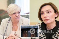 Генпрокуратура взялася за Гонтареву й Рожкову