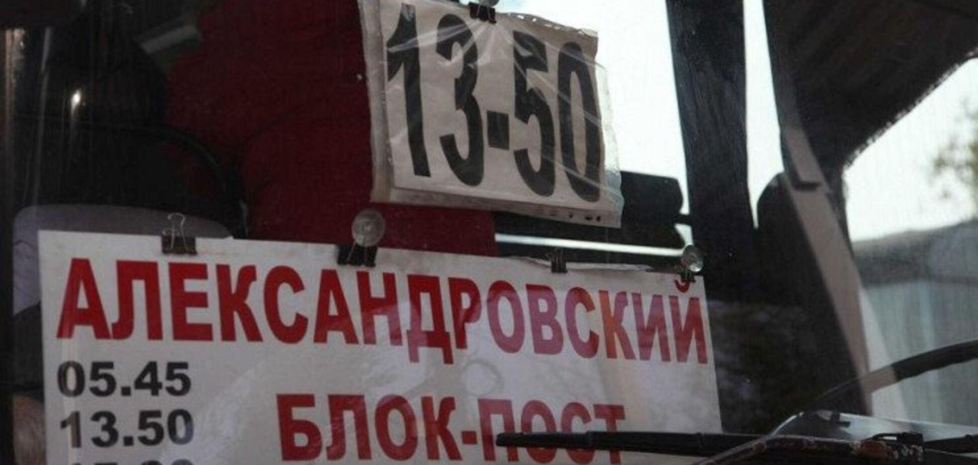 Люди вылетели! В 'ДНР' перевернулся автобус: есть жертвы
