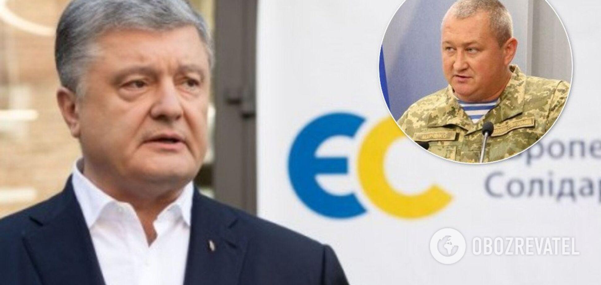 'Играет на руку врагу!' 'ЕС' сделала важное заявление по делу 'бракованных бронежилетов'