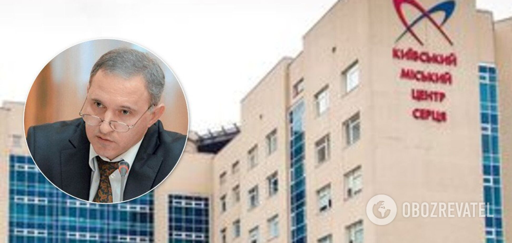 'Увага, шахраї!' Інститут серця звернувся до українців
