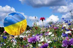 Гороскоп-2020: Україні пообіцяли сприятливі зміни