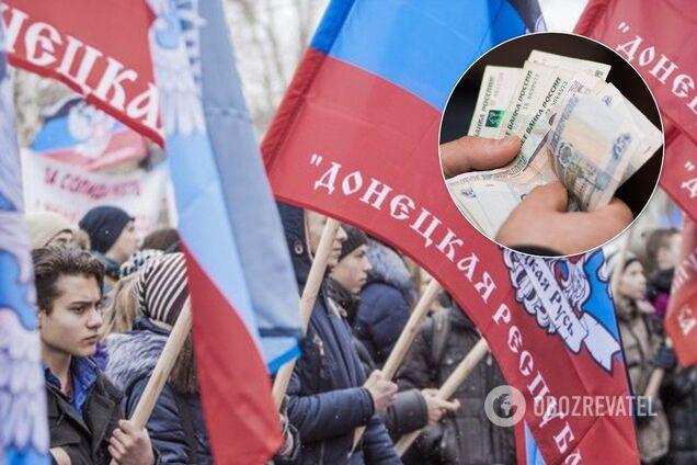 Жителям ОРДЛО почали видавати кредити замість зарплат