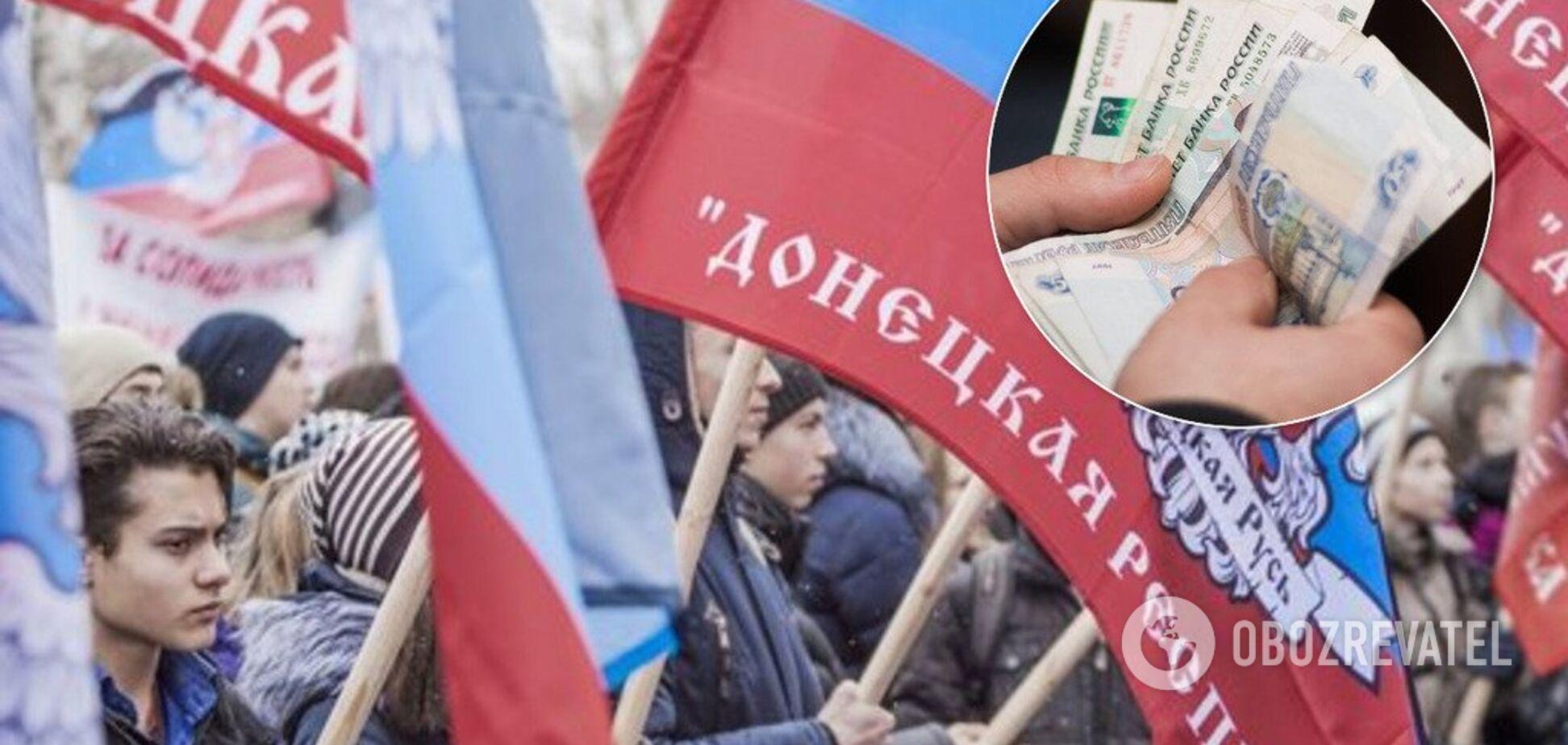 'Грабують місцеве населення!' Окупанти позбавили жителів Донбасу зарплат