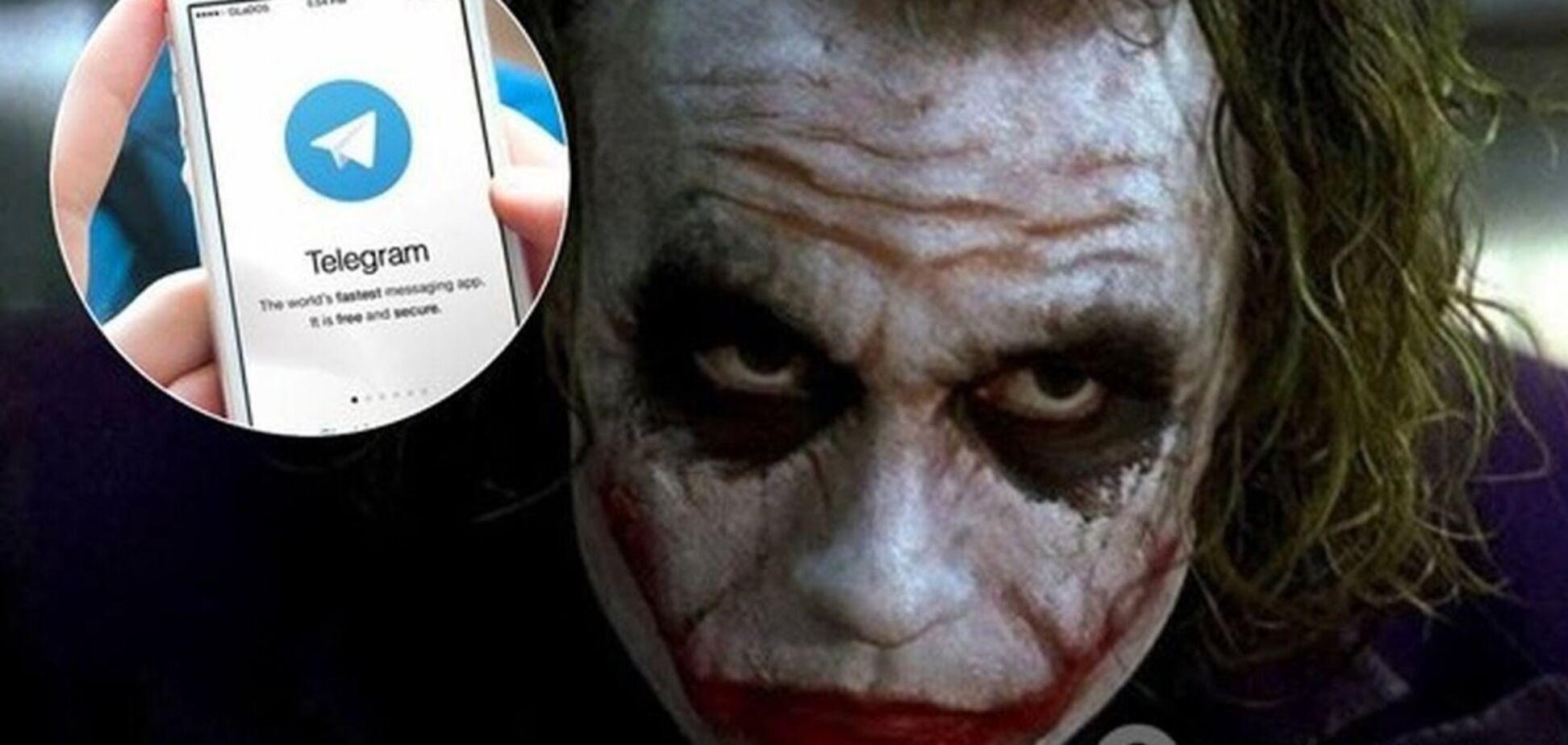 Пранкер Джокер має компромат: політиків чекають скандали