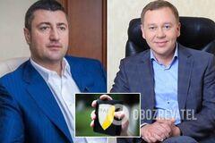 НАБУ заявило о подозрении Бахматюку из-за VAB Банка: он отрицает