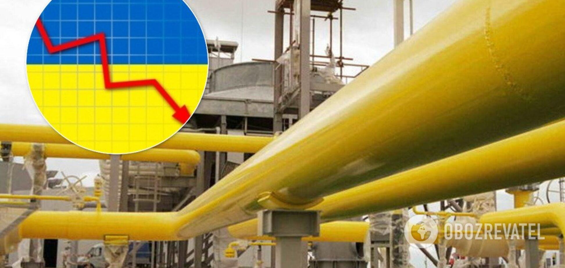 Відчуємо негайно: у 'Нафтогазі' попередили про загрозу для ВВП без транзиту газу