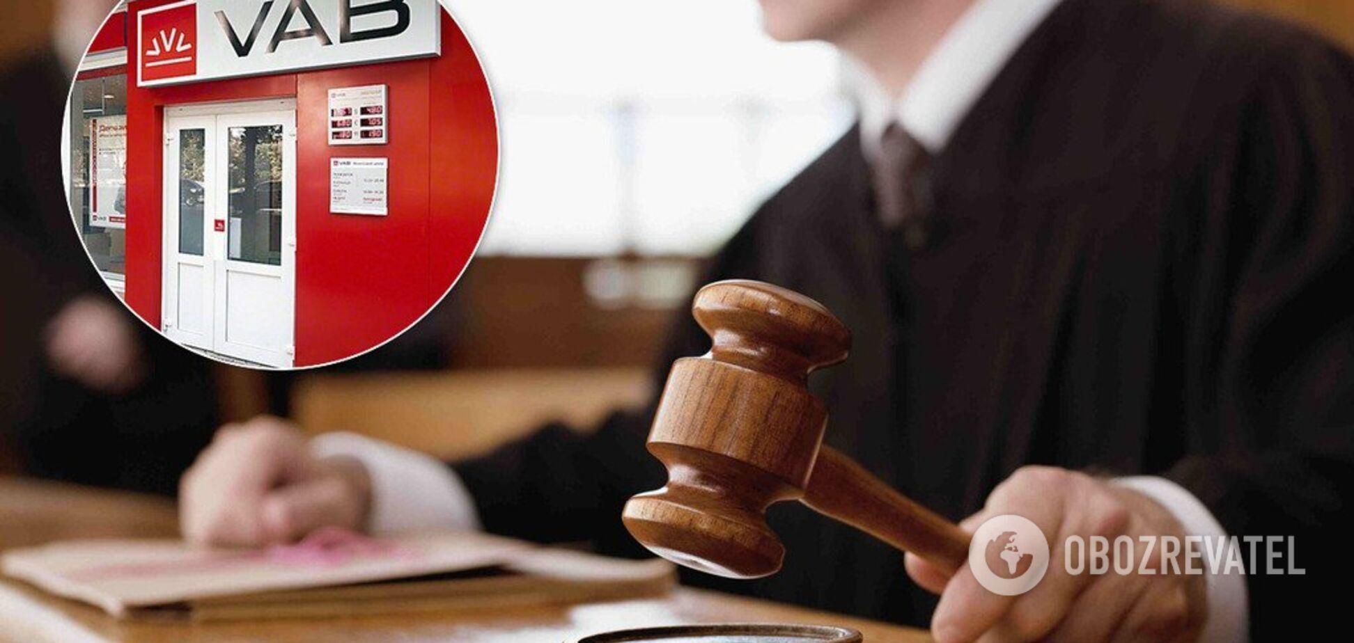 Суд заарештував топбанкірів у справі VAB Банку: подробиці гучного рішення