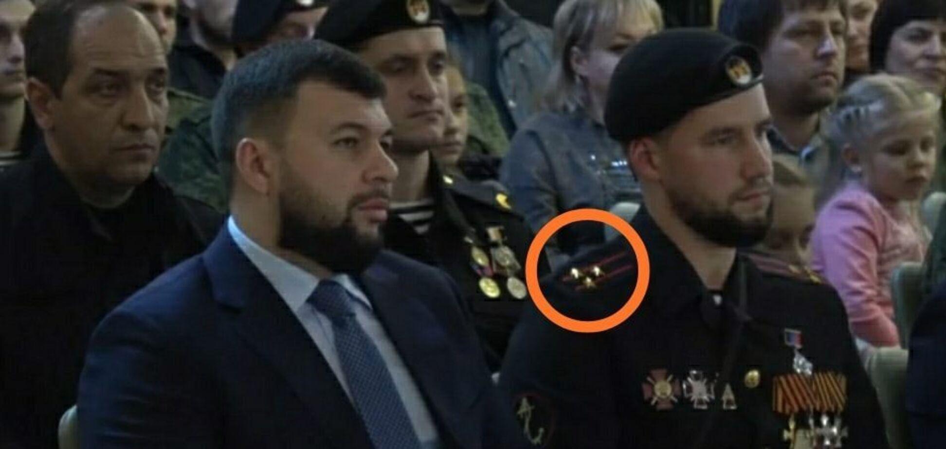 Терорист Володимир Жога