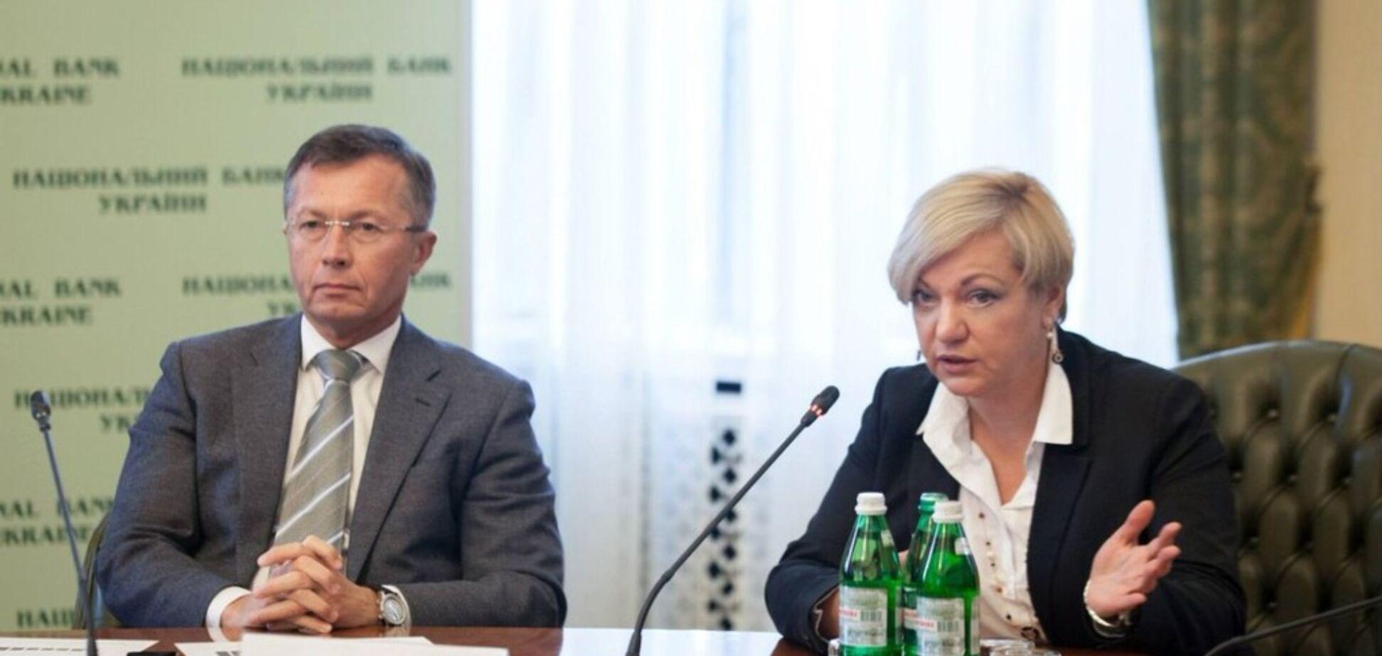 'Просто театра абсурда': Гонтарева сделала заявление по громкому банковскому скандалу