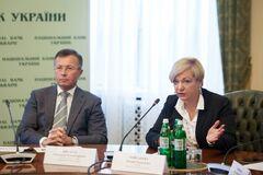 'Просто театру абсурду': Гонтарева зробила заяву щодо гучного банківського скандалу