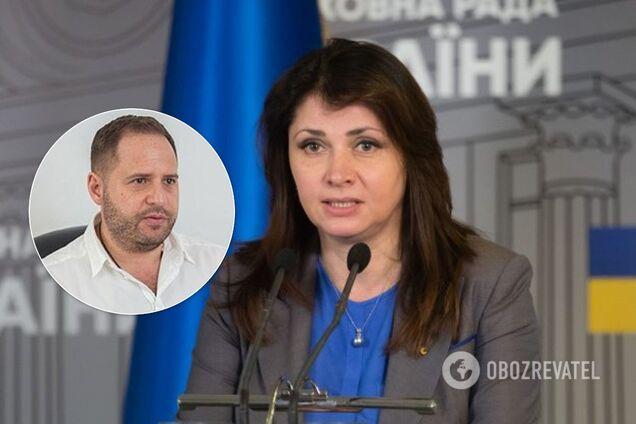 Ірина Фріз, Андрій Єрмак