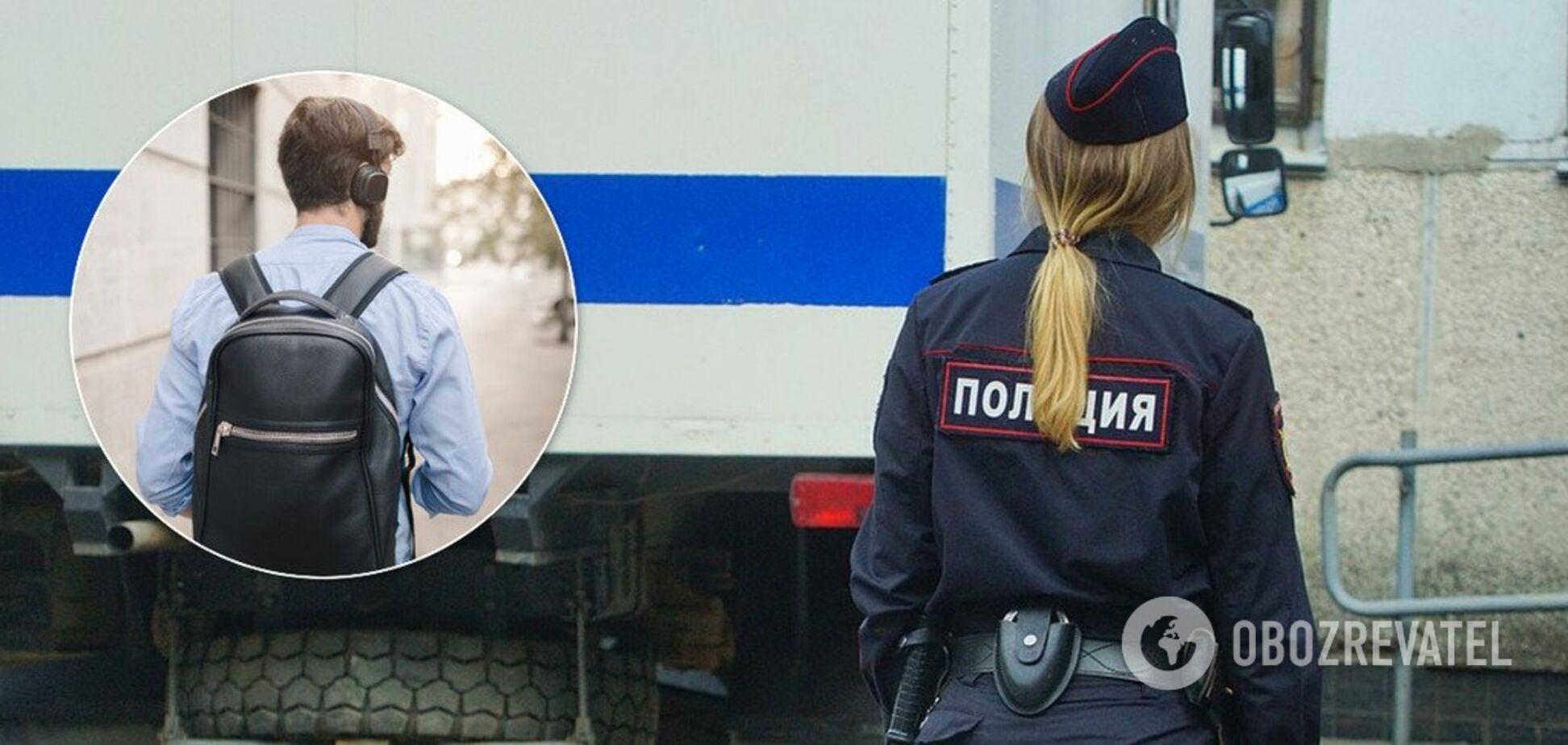 У Росії спіймали юнака з людським черепом у рюкзаці