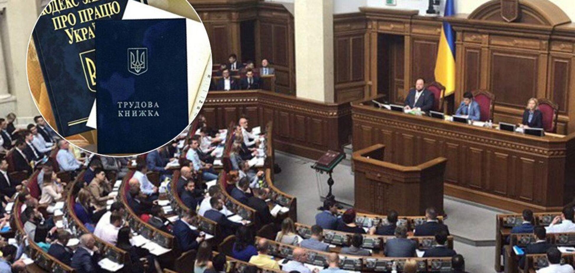 В Украине развеяли громкий фейк о Трудовом кодексе