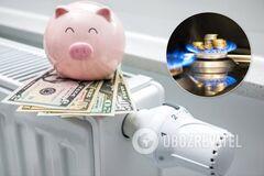 В Минфине сказали, как можно снизить тарифы на отопление для украинцев
