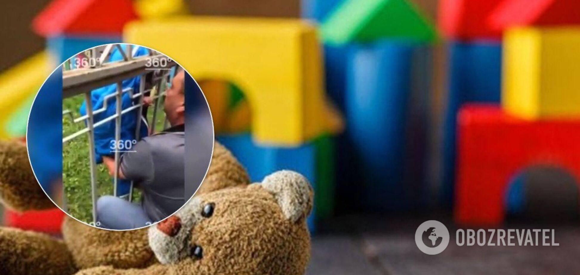 Стоял в трусах и плакал: всплыло новое видео издевательств в детсаду России