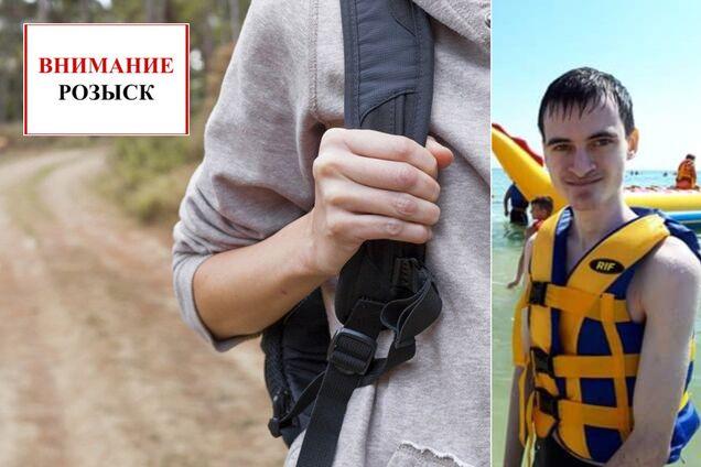 Под Днепром пропал парень с аутизмом