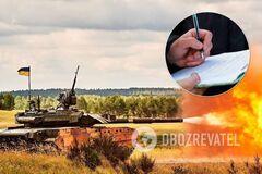 'Самая позорная манипуляция': Тука заявил о намерении власти 'заморозить' Донбасс