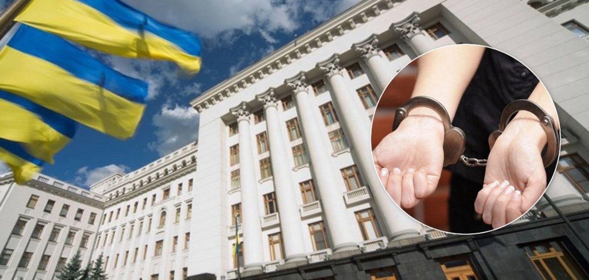 Взятка Украина