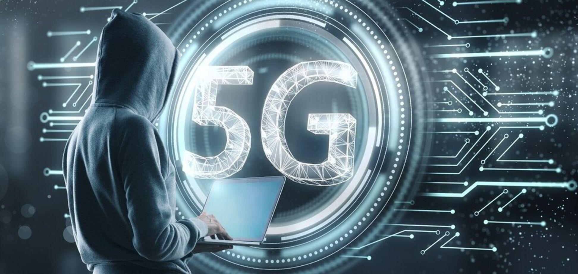 У мережі 5G виявили серйозні проколи