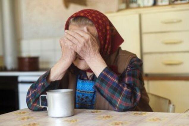 Под Днепром подросток поиздевался над слепой женщиной
