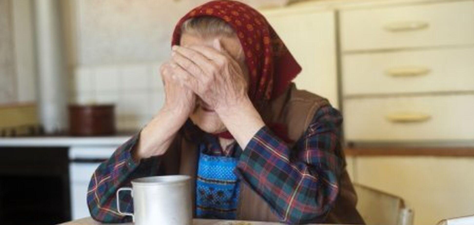 Под Днепром подросток поиздевался над слепой женщиной: подробности
