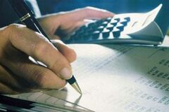 Бюджет Днепропетровской области: что будут финансировать