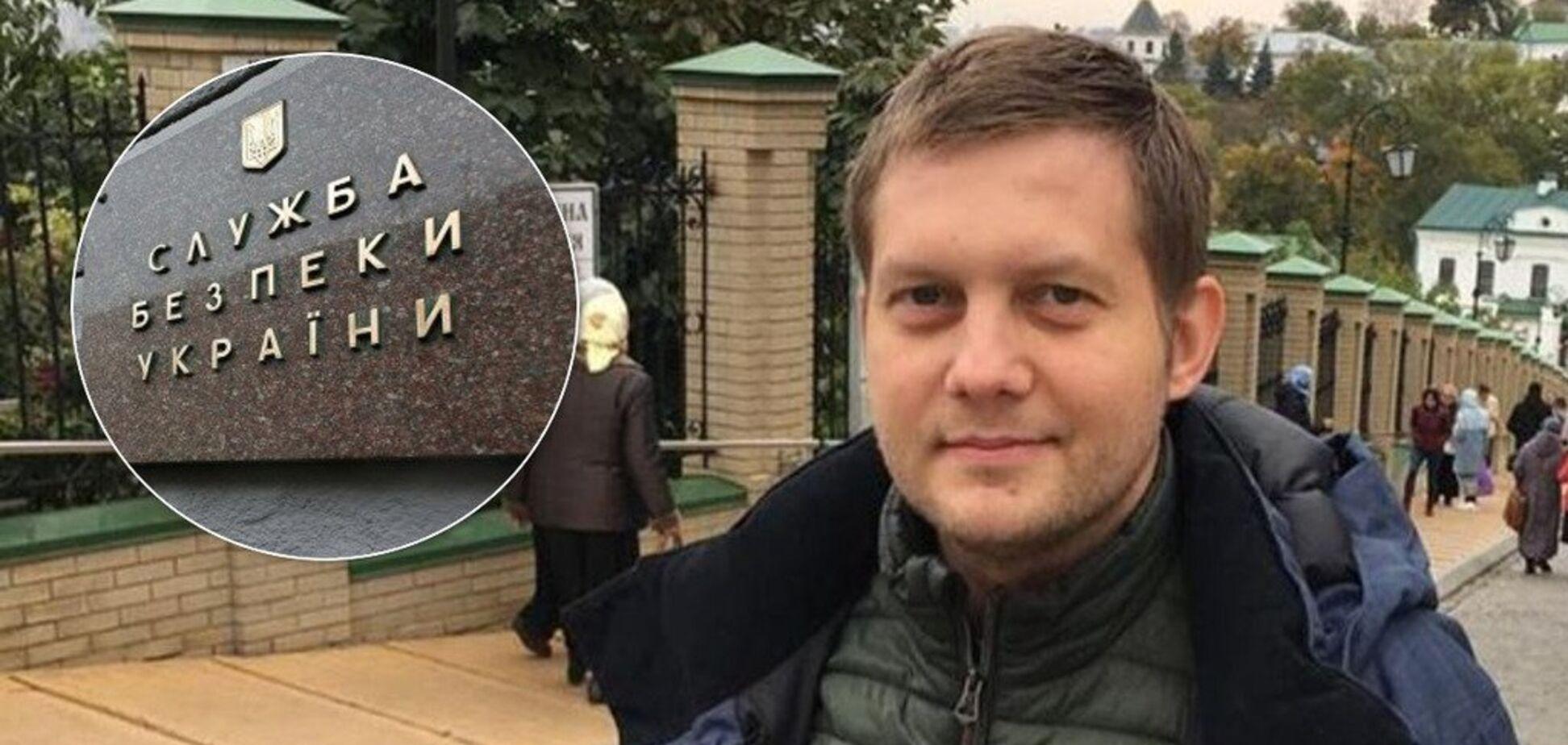 В СБУ объяснили, как пропагандист Корчевников пробрался в Киев