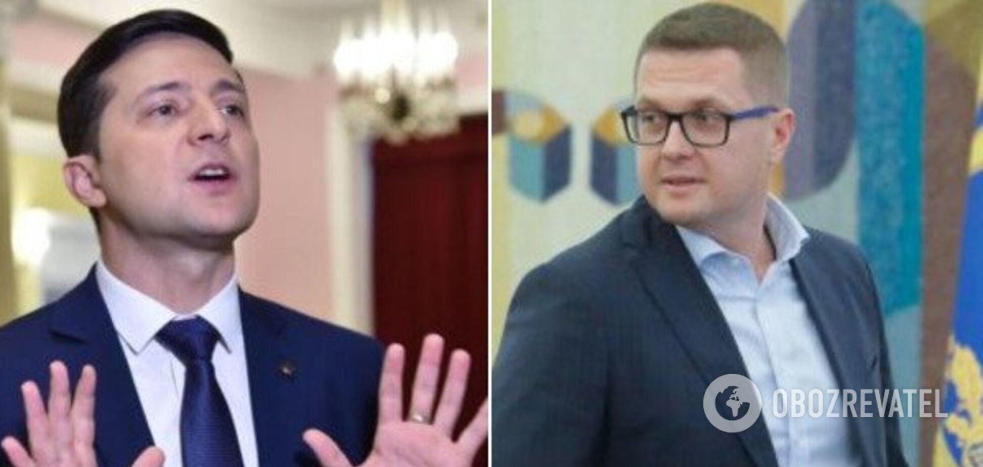 Зеленський терміново закликав Раду змінити закон про СБУ: що відомо
