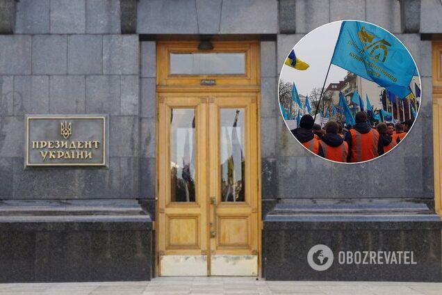 Мітинг біля Офісу Зеленського закінчився смертю