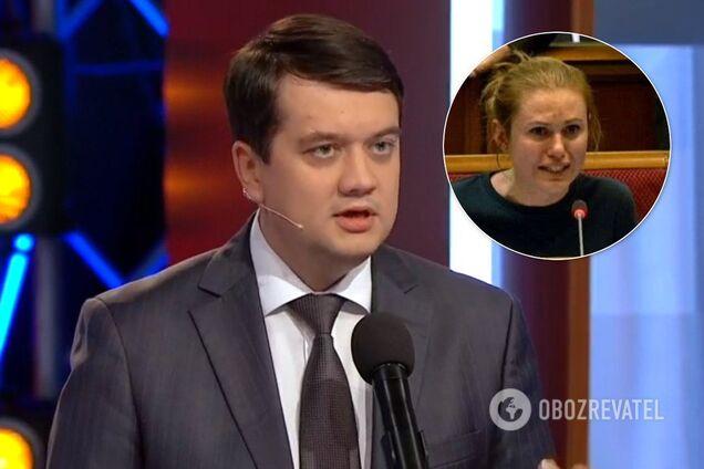 Разумков назвав затримання чоловіка Скороход випадковістю