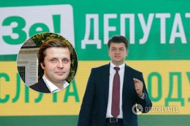 """Раскрыты схемы """"короля киосков"""" из """"Слуги народа"""": как зарабатывал нардеп"""