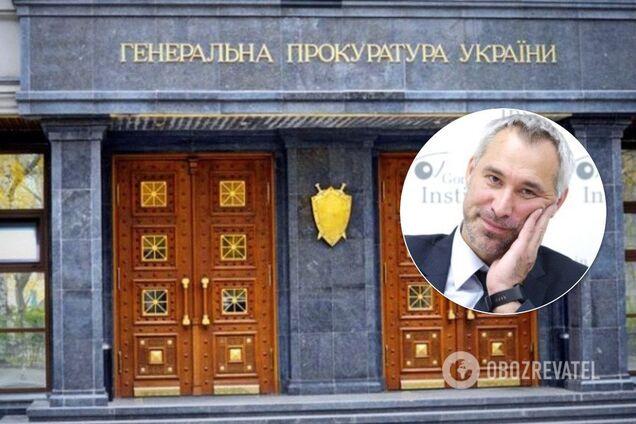 Журналист рассказал о панике в ГПУ через генпрокуратура Рябошапку