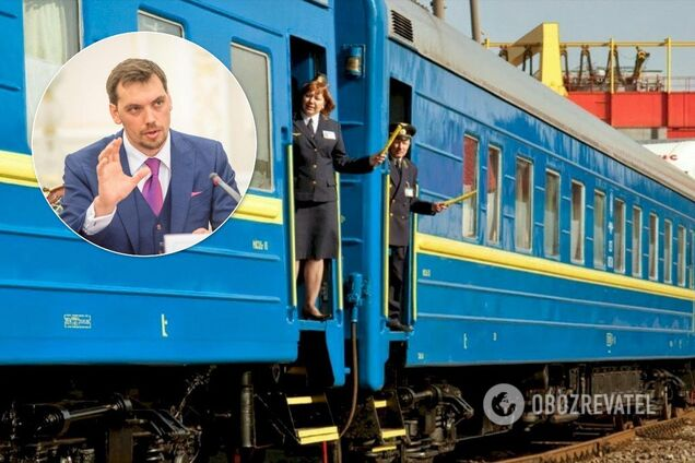 "Гончарук анонсировал громкую отставку в ""Укрзалізниці"""