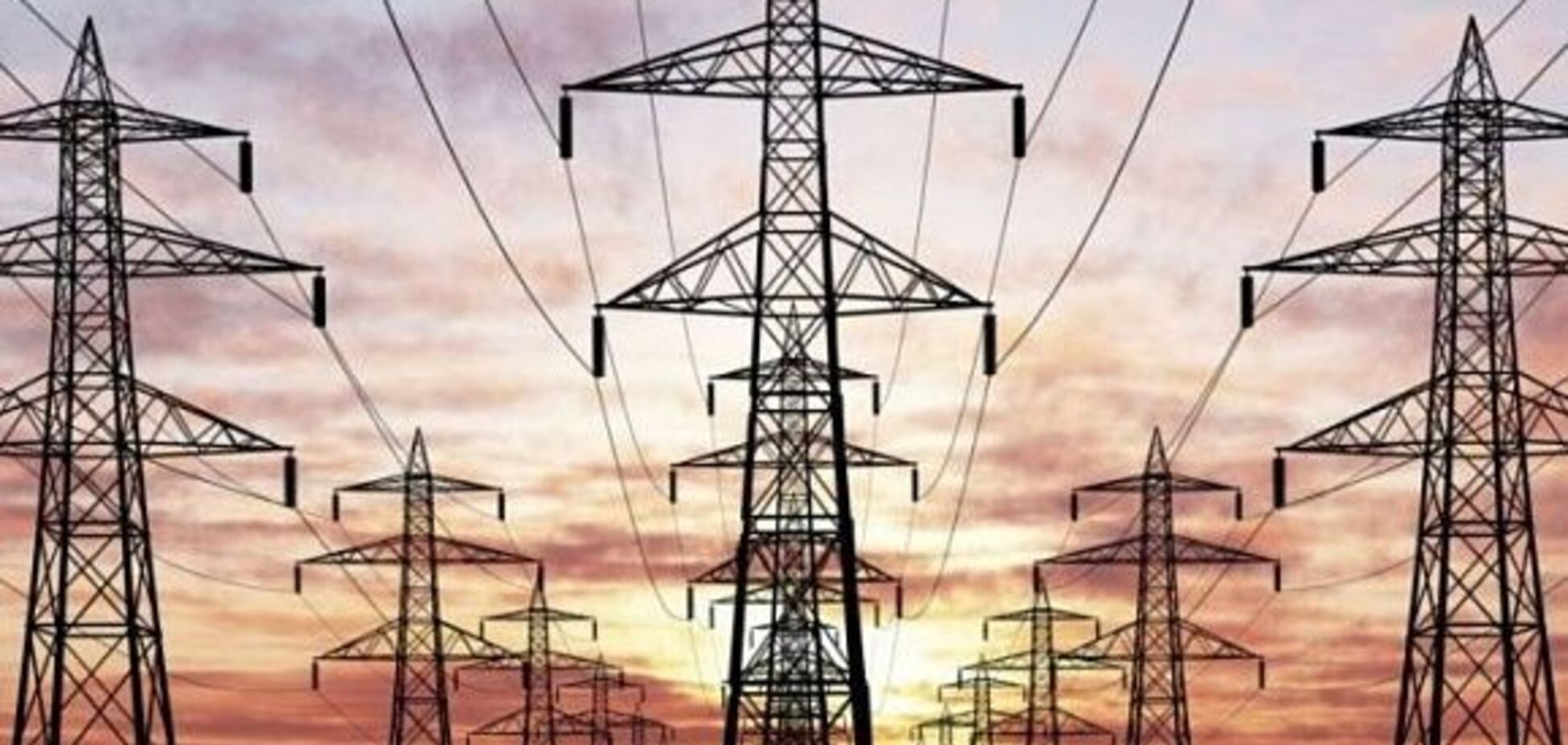 Импорт электроенергии