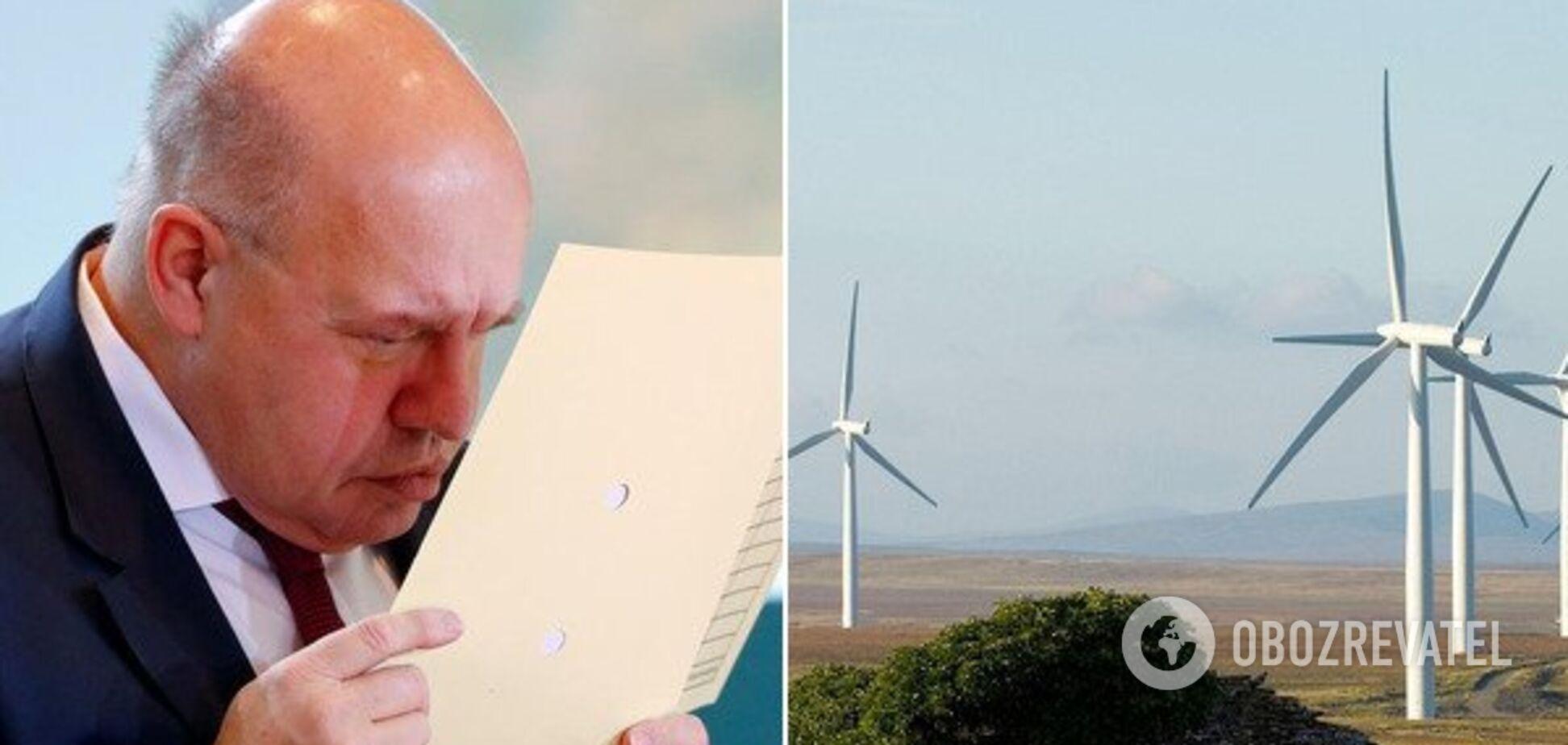У Німеччині почали бити на сполох через вітрогенератори: що вирішив уряд