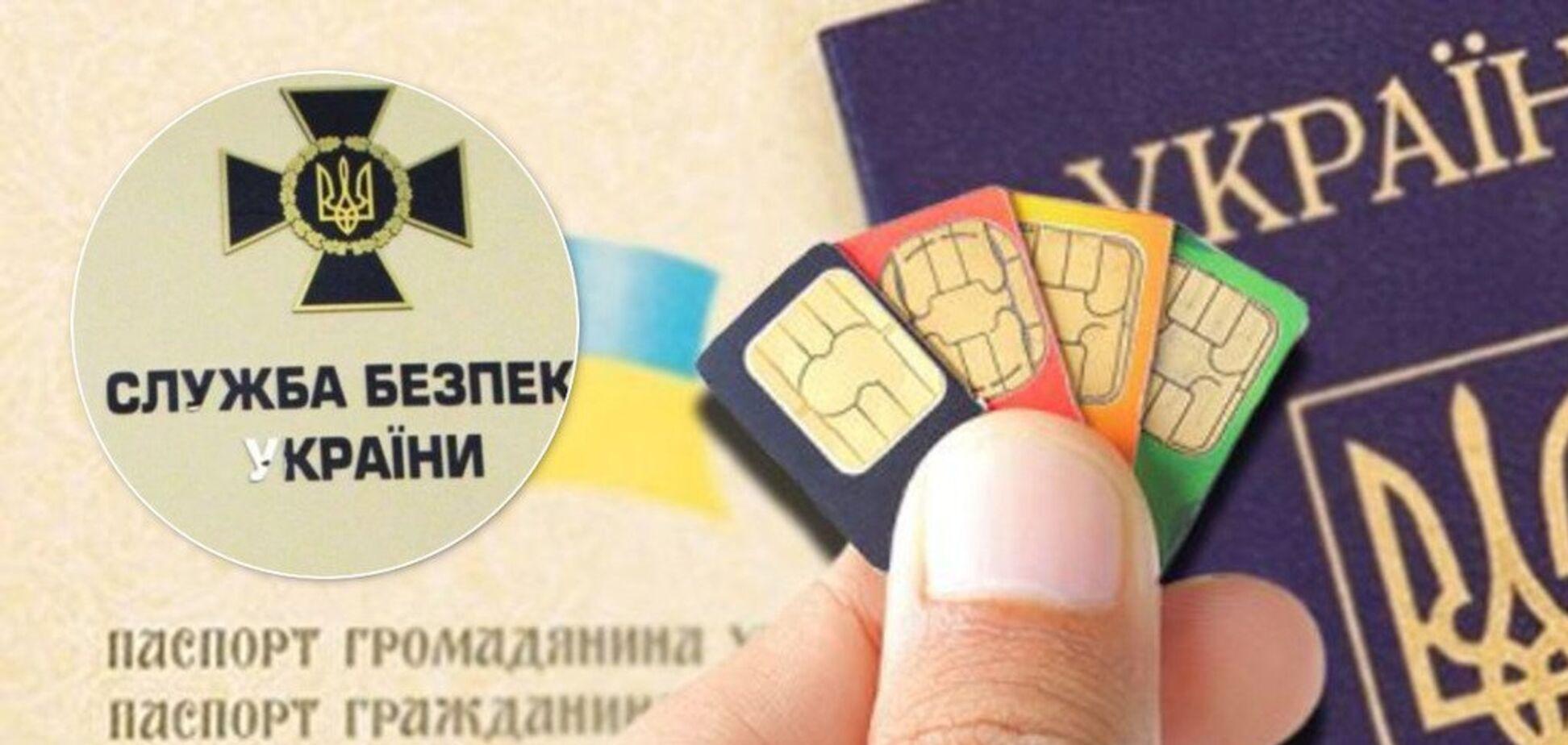 Новые правила: будут ли украинцы покупать SIM-карты по паспортам