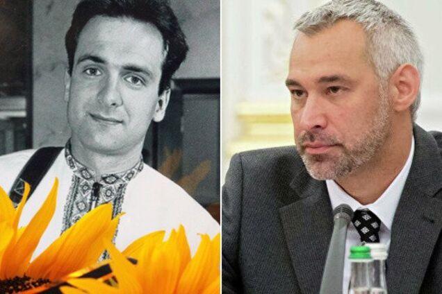 Григорий Гонгадзе и Руслан Рябошапка