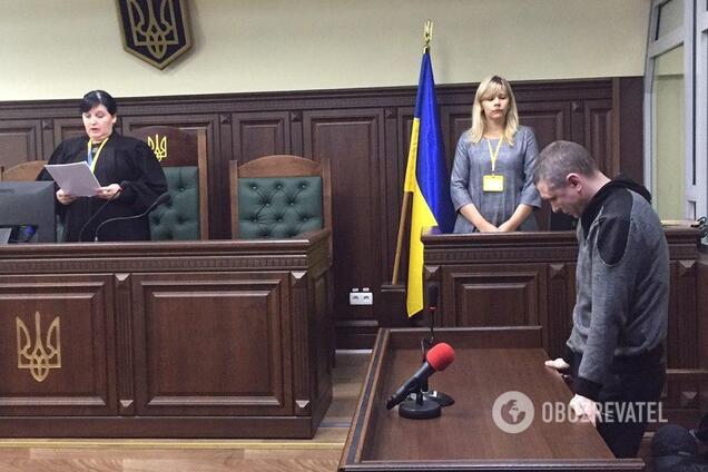Суд вынес приговор Николаю Захаренко