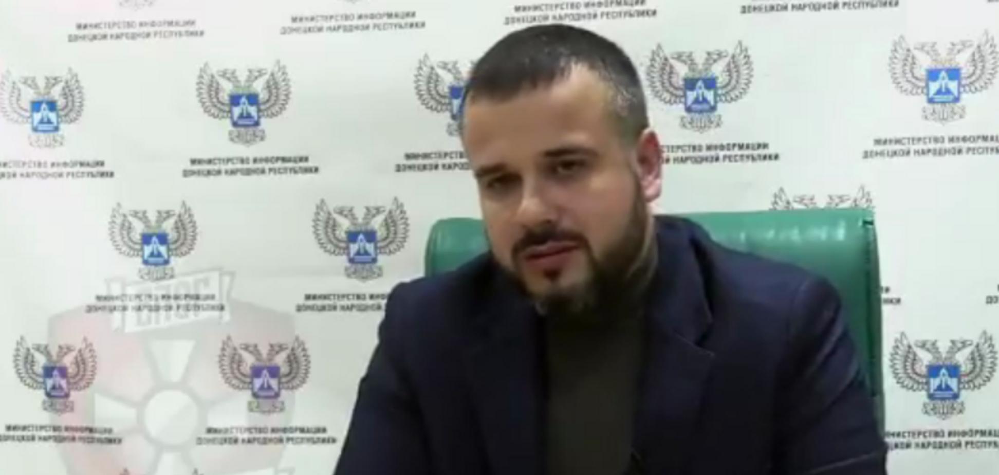 Террорист Даниил Бессонов