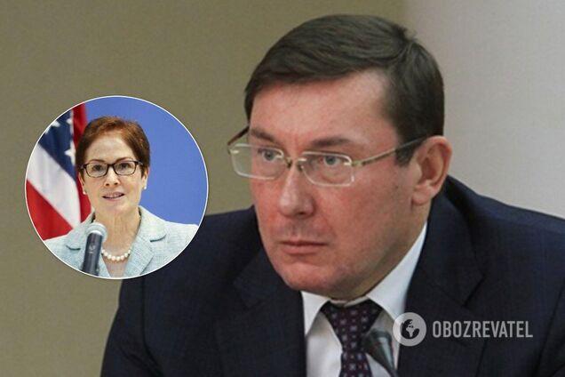 Юрий Луценко обвинил Мари Йованович во лжи под присягой